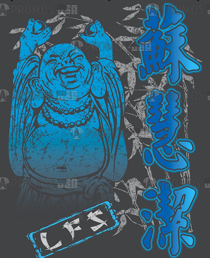 bar bat bnai mitzvah party favors hoodies hoody tees t-shirt tshirt teeshirt caps buddhist buddha theme logo screen printing and embroidery